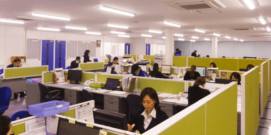 藤本物産 本社のオフィス