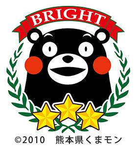 ブライト企業くまモンマーク